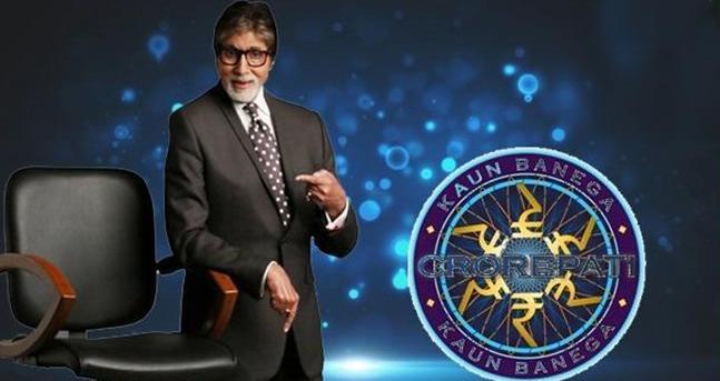 Kaun Banega Crorepati Season Season 8 Fastest Finger First Questions