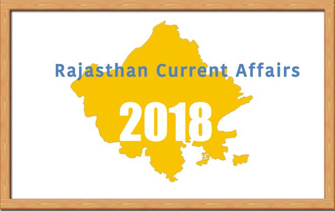 2018 Rajasthan Current Affairs in Hindi