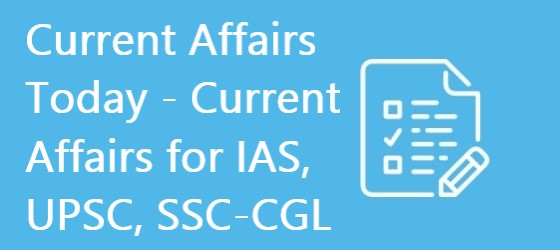 September Current Affairs 2019 Questions and Answers for Govt Jobs in Hindi - करेंट अफेयर्स अगस्त