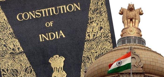 Facts about Indian Constitution - भारतीय संविधान के बारे में तथ्य