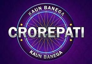 Kaun banega crorepati questions answers | KBC MCQ | KBC Qbjective Questions